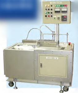 铝熔汤流动性实验装置